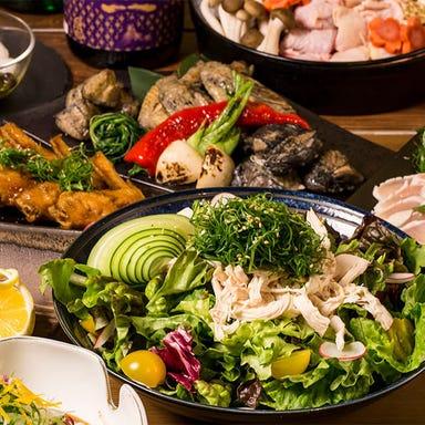 食べ飲み放題 個室居酒屋 米増 梅田店 コースの画像