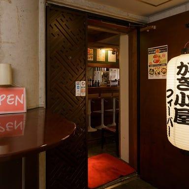 かき小屋フィーバー @三条木屋町店 メニューの画像