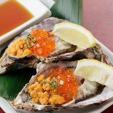 心躍る絶品の海鮮料理でおもてなし!