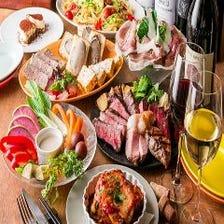 厳選赤身肉と本格イタリアンのコース
