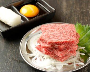 雌牛ロースとホルモン専門 高屋敷肉店  メニューの画像