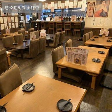 楽笑酒場 goji‐goji(ごじごじ) 府中店  店内の画像