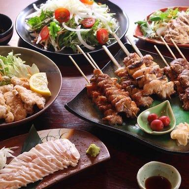 肉寿司・焼き鳥・ステーキ食べ放題 居酒屋 一空ISHORA新宿東口店 コースの画像