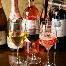 100種超のソムリエ厳選ワインを満喫