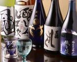 日本酒約30種、焼酎約60種の 酒好きにはたまらないラインナップ