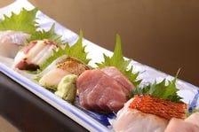 極上活〆鮮魚7種盛り合わせ
