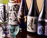 滅多に手に入らない希少な日本酒も…
