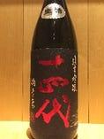 十四代(山形) 純米吟醸  酒未来