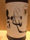 〆張鶴 (新潟) 純(純米吟醸)