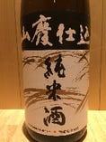 菊姫(石川) 山廃純米