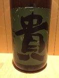 貴(山口) 濃醇辛口純米