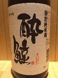 酔鯨(高知) 特別純米