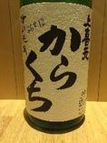 上喜元(山形) +12辛口純米吟醸