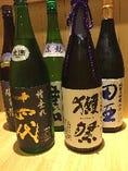 ☆★極上限定酒★☆