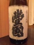 豊国(福島)純米袋搾り ひやおろし