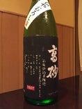 高砂(静岡)山廃仕込み 本醸造 ひやおろし
