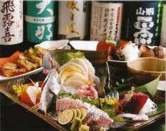 大衆割烹 魚すし酒場 荒磯水産 西梅田店