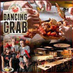 DANCING CRAB 東京 【ダンシング クラブ】