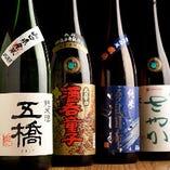 全国津々浦々より厳選した日本酒を美味い肴とご一緒にどうぞ