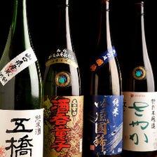 厳選の日本酒と宮崎焼酎