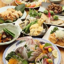 宴会も華やぐ、旬の食材が満載