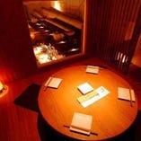 人気の掘りごたつ個室!4名様の個室ですので接待・デート・少人数でのお食事に