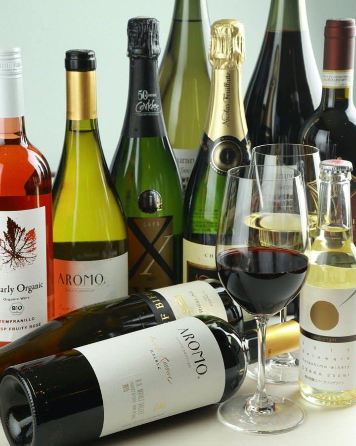 多種ワイン取り揃えております