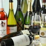 【白・赤】ぼくらのワイン