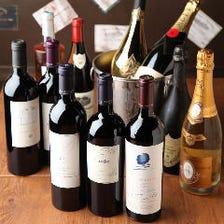ワインがほぼ仕入れ値になるワイン会員システム