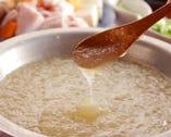 8時間煮込んだスープはそのまま飲んでも 釜飯や茶漬けでも◎