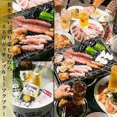 江ノ島海の家×ビアガーデン BBQキッチンブルー~プクプク~