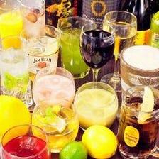 ◆種類豊富な飲み放題メニュー!◆
