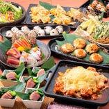 季節限定の特別食材を使ったお料理も御座います!