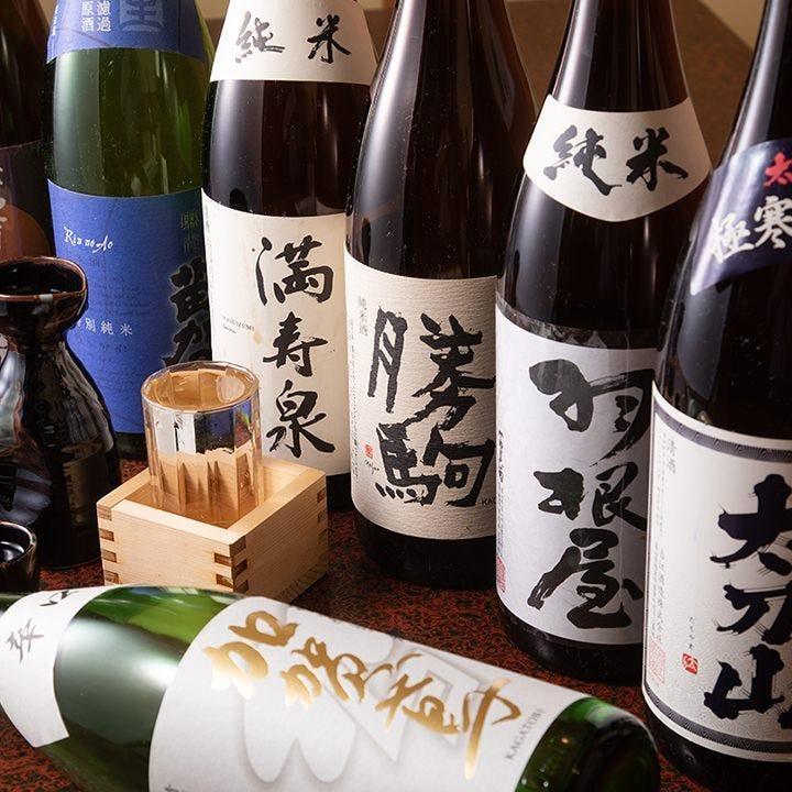 日本酒通をも唸らせる銘酒が勢揃い
