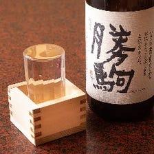 勝駒 純米酒