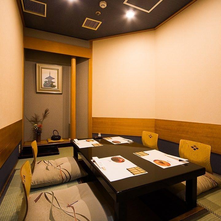 【掘りごたつの完全個室】 もも、さくら、松、竹、梅の5つ用意