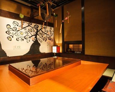 和風ダイニング 咲椀  店内の画像