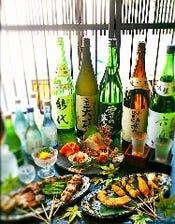 ■秋田の地酒 厳選20種類!