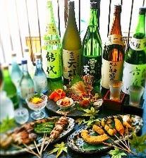 ♪秋田の地酒は20種 地焼酎は6種!