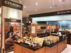 シナグロ ORGANIC SALAD&CAFE 丸の内