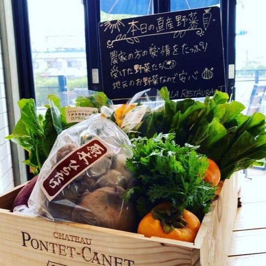 奈良の地元野菜を使った新鮮食材
