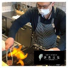 熟練シェフ東谷氏の地産地消の料理