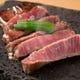 黒毛和牛フィレ肉溶岩焼きは柔らかく大変好評を頂いております