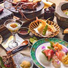 料理長おまかせコース|宴会・飲み会・接待・会食・記念日