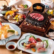 海乃華で至福のひとときを 琥珀コース〈全11品〉宴会・飲み会・接待・会食・記念日