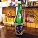 【茨城の地酒】水府自慢 特別本醸 生酒