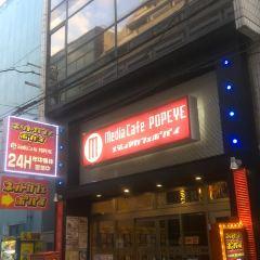 メディアカフェポパイ 心斎橋店