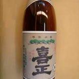 冷酒喜正(東京)