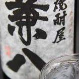 麦焼酎兼八(大分)