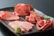 【肉へのこだわり】